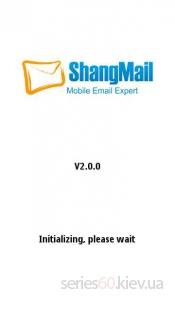 ShangMail 2.00