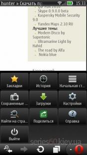 Opera Mini Next v.7.00.30710