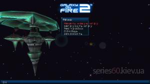 Galaxy On Fire 2(Русская версия)