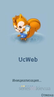 UCWeb Browser v.8.5.0.183