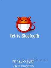 Tetris Bluetooth
