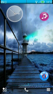 Light House HD by Kallol