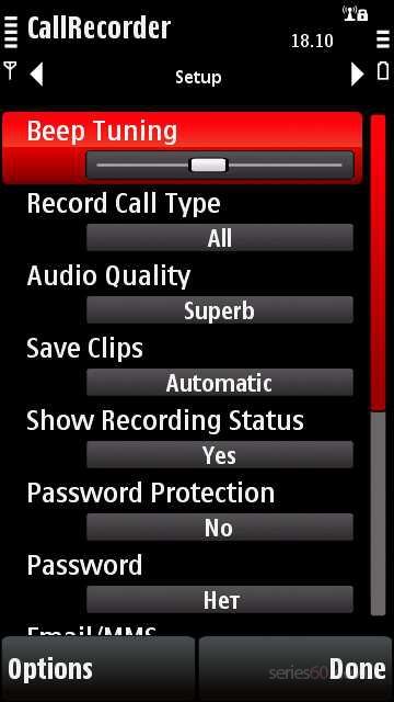 Скачать приложение для записи телефонных разговоров для симбиан