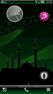 Ramadan by DjRaz