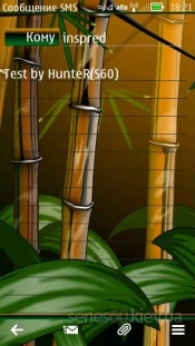 Bambu V2 by Syarmwawа