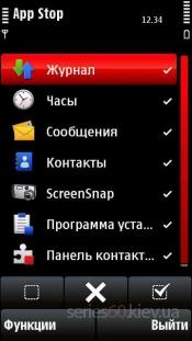 App Stop 1.20