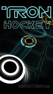 Tron Hockey Multiplayer