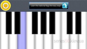 Music Keyboard 1.1
