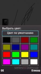 Mobile Paint 1.10