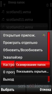 FolderPlay 1.16.19