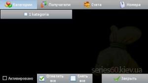 MoneySafe 1.1.1