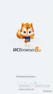 UCWeb browser 8.6.0