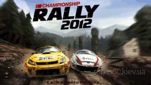 Championship Rally 2012 1.0.8