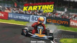Championship Karting 2012 1.1.3