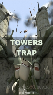 Towers Trap v.1.50