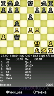 Chess Genius v.3.6