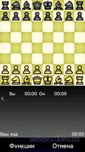 Chess Genius v.3.6