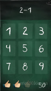 Math IQ