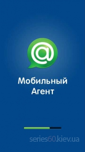 Mobile Agent 2.50.94