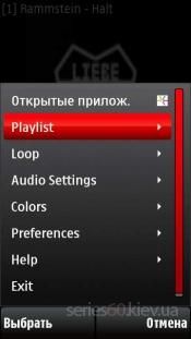 Music Launcher 0.107.1