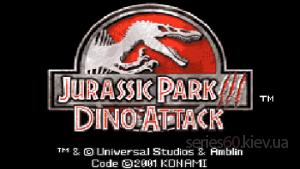 Jurassic Park 3 Dino Attack