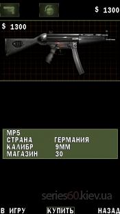 Contr-Terrorism 3D Episode 3