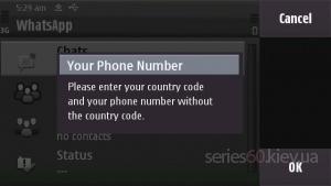 WhatsApp (версия 2.9.6)