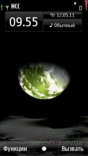 Earth by Khawar