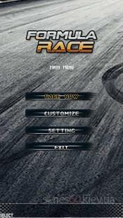 Formula Race 2012