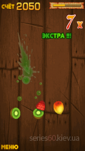 Fruit Ninja (Symbian 9.4)