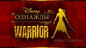 Путь Воина  - Way of the Warrior