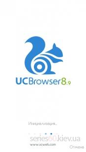 UCWeb browser v.8.9.0.277 official
