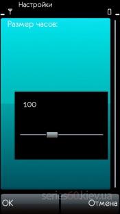 Lock Screen v.0.19.4974