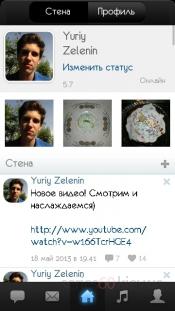 Вконтакте v.2.0.62