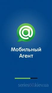 Mobile Agent v.2.50.100
