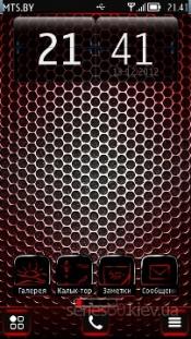 Chromyum Alluminyum Red by Samu Graphics