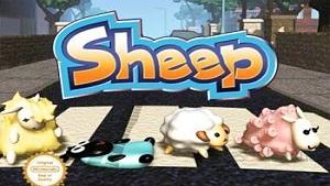 Sheep (Овца)