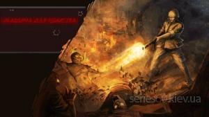 Killing Machine Nazi Zombies 3D