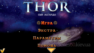 Thor Son of Asgard