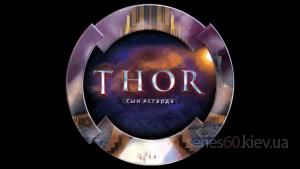 Thor Son of Asgard