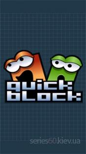 Быстрый Блок